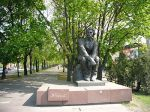 English: Monument to Maxim Gorky (Russian writ...